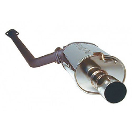 APEXi WS Exhaust Acura Integra LS Coupe Or Type R KH - Acura integra muffler