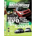 Best Motoring Volume 22 (Rally EVO vs Tuner S2000) DVD