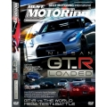 Best Motoring Volume 23 (Nissan GT-R Loaded) DVD