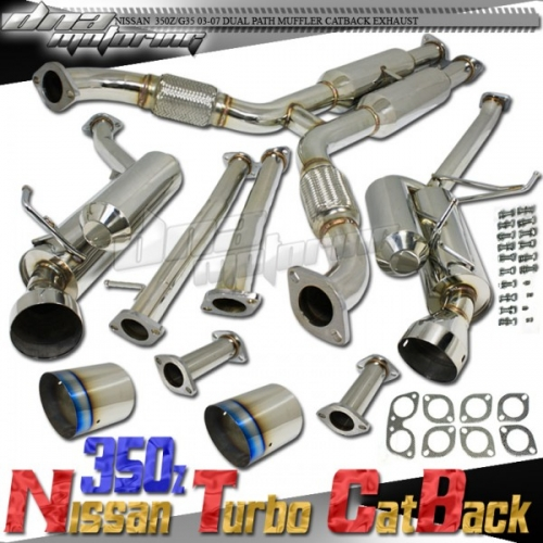Dna motoring nissan 350z g35 dual exhaust 02 08 cbe 350z for Dna motoring exhaust civic