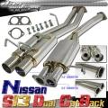 DNA Motoring Nissan 240SX S13 Dual Tip Exhaust (89-94) CBE-NS13-D