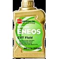 Eneos Full Synthetic CVT Fluid (6 Quarts) EN-CVT