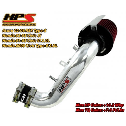 HPS Acura RSX Short Ram Intake Type S - Acura rsx intake