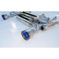 Invidia Gemini Exhaust Nissan 350Z [Titanium Tips] (03-08) HS02N3ZGID