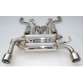 Invidia Gemini Exhaust Nissan 350Z [Stainless Tips] (03-08) HS02N3ZGIS