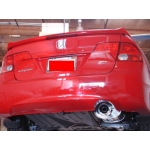 Megan Racing Axle Back Exhaust Honda Civic Si (06-11) MR-ABE-HC06SI