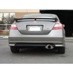Megan Racing Axle Back Exhaust Honda Civic Si (06-11) MR-ABE-HC06SI