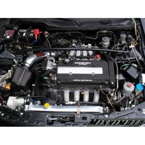 Mishimoto Radiator Acura Integra MMRADINT - Acura integra radiator