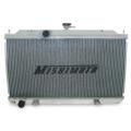 Mishimoto Radiator Nissan Sentra SE-R / SPEC-V (00-06) MMRAD-SEN-00
