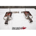 Tanabe Medalion Touring Acura CL Type S Exhaust [Dual Muffler] (02-03) T70074